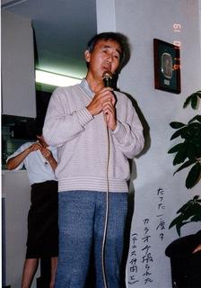 1991年一生に一度のカラオケ!.jpg