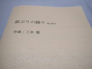 hinaburi3.jpg